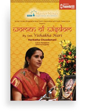 Women of Wisdom in English – Vishaka Hari DVD