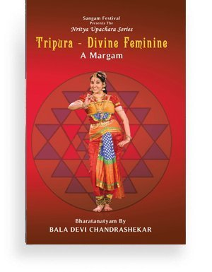 Tripura – Divine Feminine