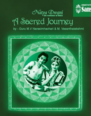 A Sacred  Journey – VOL 2  – Narasimhacharis