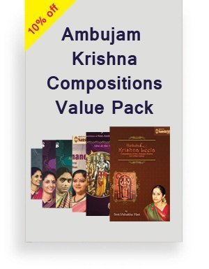 Ambujam Krishna Compositions value pack
