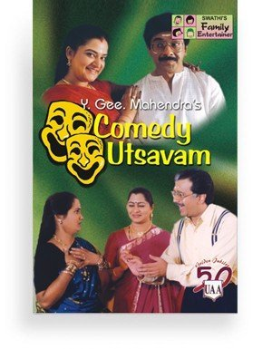 YGM's Comedy Utsavam
