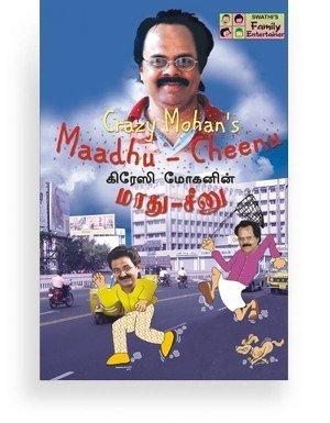 Crazy's Maadhu – Cheenu