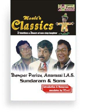Mouli's Classics