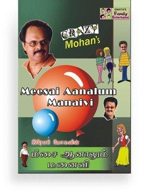 Crazy's Meesai Aanalum Manaivi