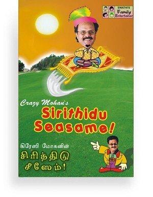 Crazy's Sirithidu Seasame!