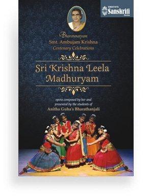 Bharatanatyam Sri Krishna Leela  Madhuryam
