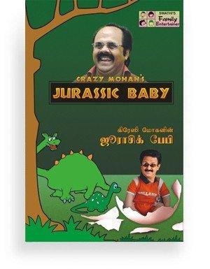 Crazy's Jurassic Baby