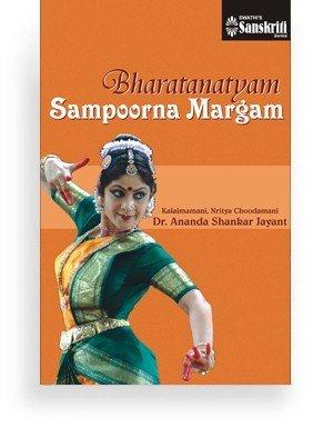 Bharatanatyam Sampoorna Margam