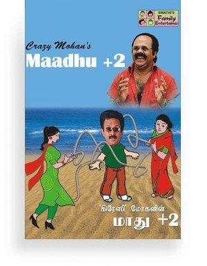 Crazy Mohan's Maadhu +2