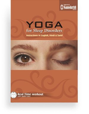 Yoga for Sleep Disorders