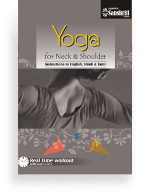 Yoga for Neck and Shoulder