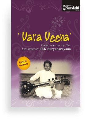 Vara Veena – Part 3 – Veena Lessons