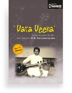 Vara Veena – Part 5 – Veena Lessons