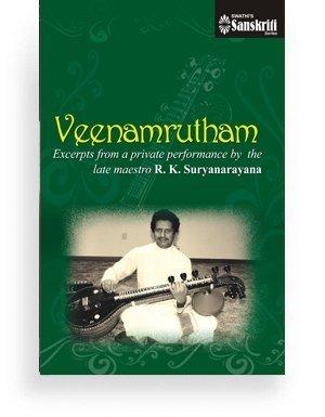 Veenamrutham