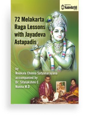 72 Melakarta Raga Lessons With Jayadeva Ashtapadis