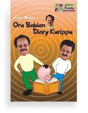 Crazy Mohan's – Oru Babien Diary Kurippu