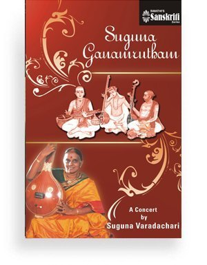 Suguna Ganamrutham – A Concert