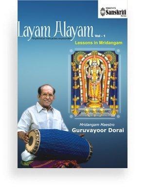 Layam Alayam Vol1