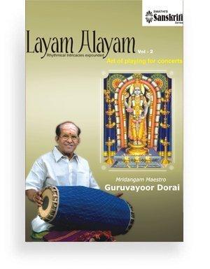 Layam Alayam Vol 2