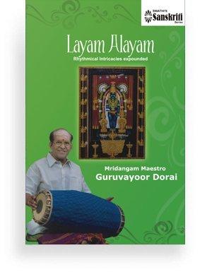 Layam Alayam(VOL 1 & VOL 2)