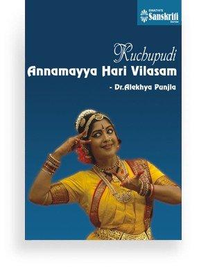 Kuchupudi – Annamayya Hari Vilasam – Dr.Alekhya Punjla