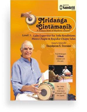 Mridanga Cintamanih – Level 3 – Misra Chapu & Rupaka Chapu Talas