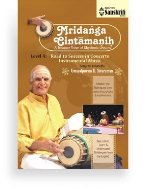 Mridanga Cintamanih – Level 4 – Road to Success in Concerts – Instrumental Music