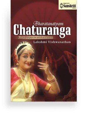 Bharatanatyam Chaturanga