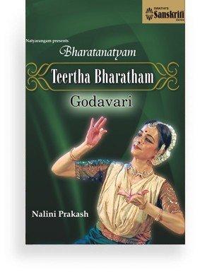 Bharatanatyam – Teertha Bharatham – Godavari