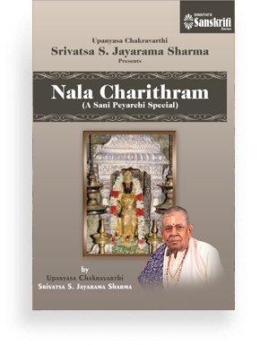 Nala Charithram