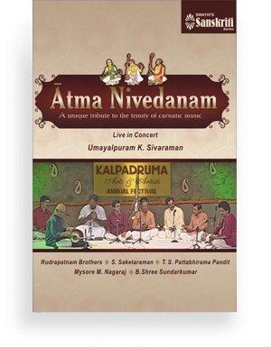 Atma Nivedanam