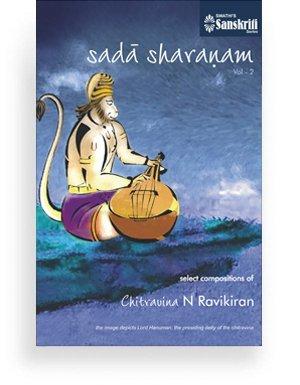 Sada Sharanam – Vol2