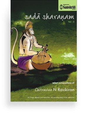 Sada Sharanam – Vol3