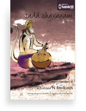 Sada Sharanam – Vol4