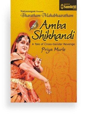 Bharatham Mahaabhaaratam Amba Shikhandi