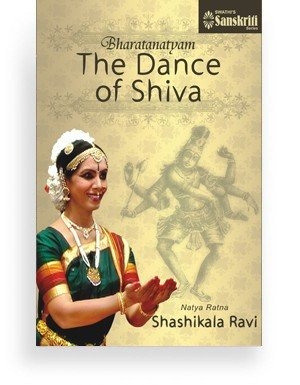 Bharatanatyam The Dance of Shiva