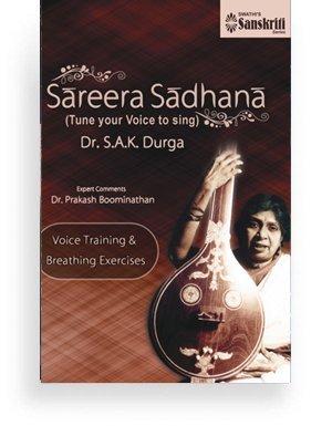 Sareera Sadhana