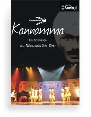 Nalandaway – Kannamma – Anil Srinivasan & Sikkil Gurucharan