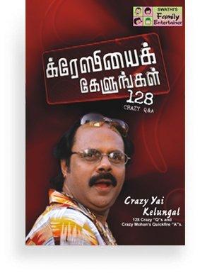 Crazy Mohan – Crazy yai Kelungal