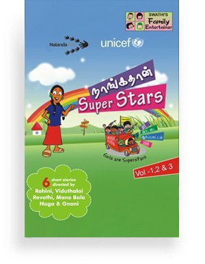Nangathan Super Stars – Bulk Pack