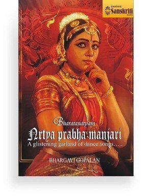 Bharatanatyam – Nrtya Prabha Manjari