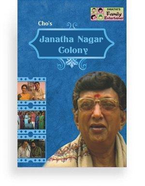 Janatha Nagar Colony