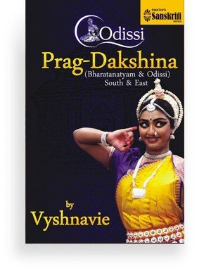 Prag Dakshina ( East & South )