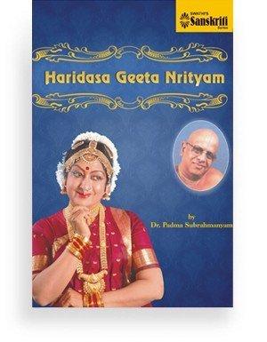Haridasa Geeta Nrityam