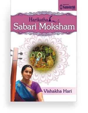 Harikatha Sabari Moksham