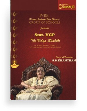 Smt. YGP – The Vidya Shakthi