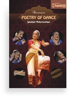 POETRY OF DANCE