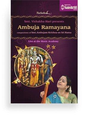 Harikatha – Ambuja Ramayana