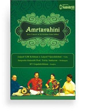 Amrtavahini