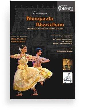 Bhoopaala Bharatham